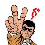 値下げ交渉可!ドリナイ プロ野球ドリームナイン【GREE】 回復薬 3000個 ★オマケ山盛り大盤振る舞い★ 初心者歓迎♪ 安心の日本人対応_画像2
