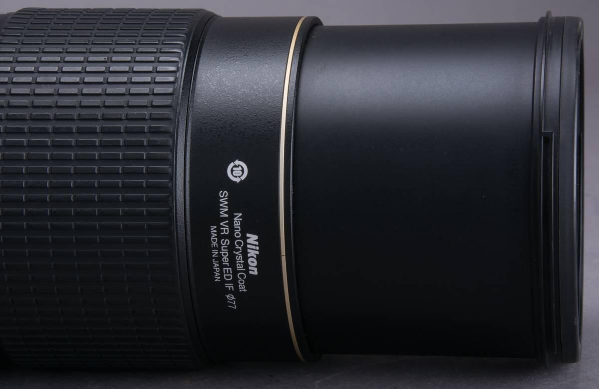 Nikon AF-S NIKKOR 80-400mm f/4.5-5.6G ED VR フード・プロテクター・ケース付 望遠ズームレンズ ニコン 撮影機材 一眼レフ カメラ_画像4