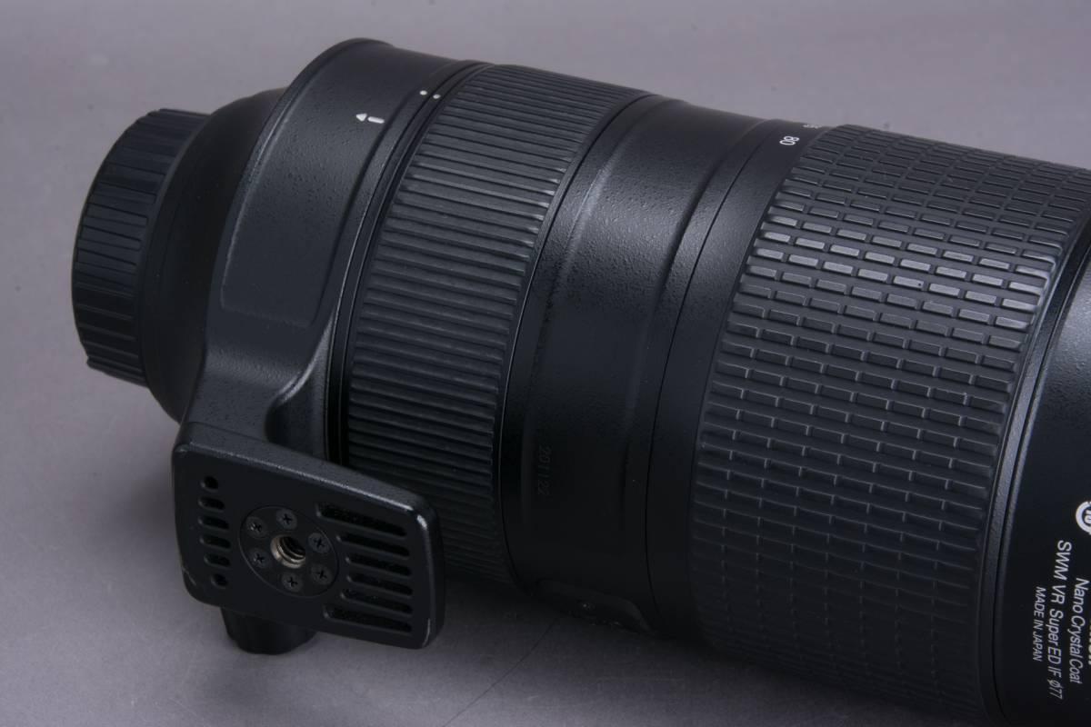 Nikon AF-S NIKKOR 80-400mm f/4.5-5.6G ED VR フード・プロテクター・ケース付 望遠ズームレンズ ニコン 撮影機材 一眼レフ カメラ_画像5