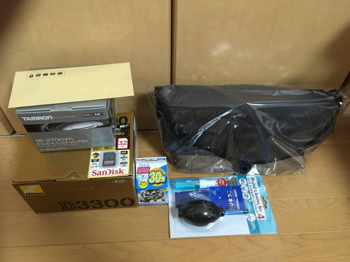 ★新品★ D3300 ブラック Nikon 一眼レフ + TAMRON 18-270mm F/3.5-6.3 Di ⅱ VC PZD ニコン用 +SDカード32Gその他