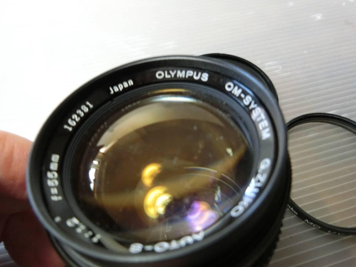 OLYMPUS オリンパス OM-SYSTEM G.ZUIKO AUTO-S 55mm F1.2 管J_画像4