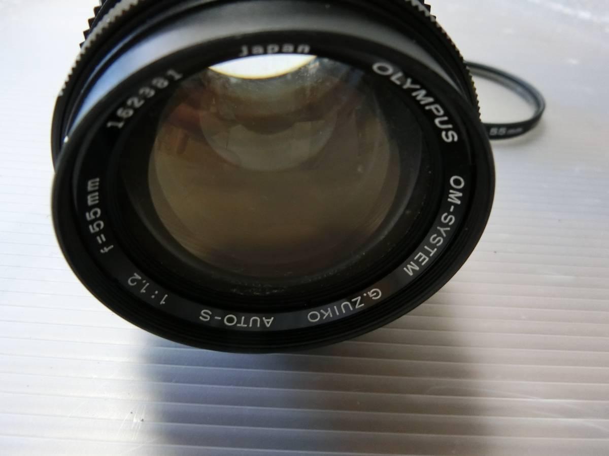 OLYMPUS オリンパス OM-SYSTEM G.ZUIKO AUTO-S 55mm F1.2 管J_画像6