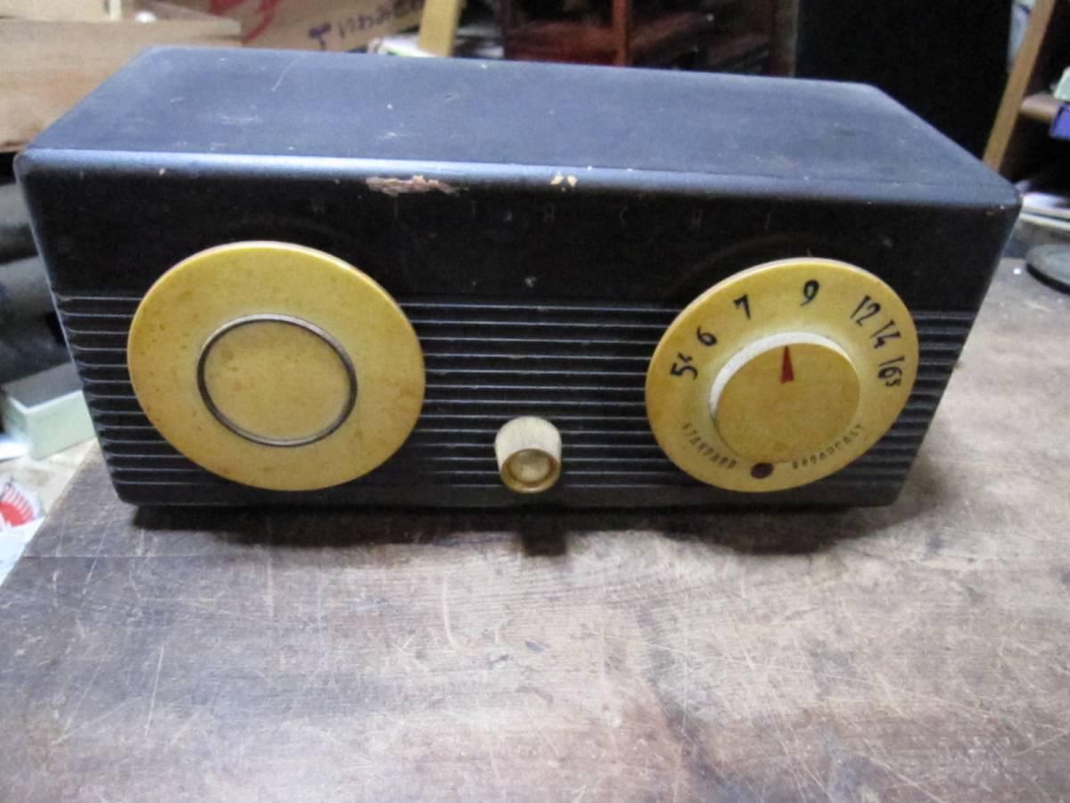 希少 日立真空管ラジオ モデルH-201 ジャンク(真空管2本破損)14×30×最大幅14,5cm