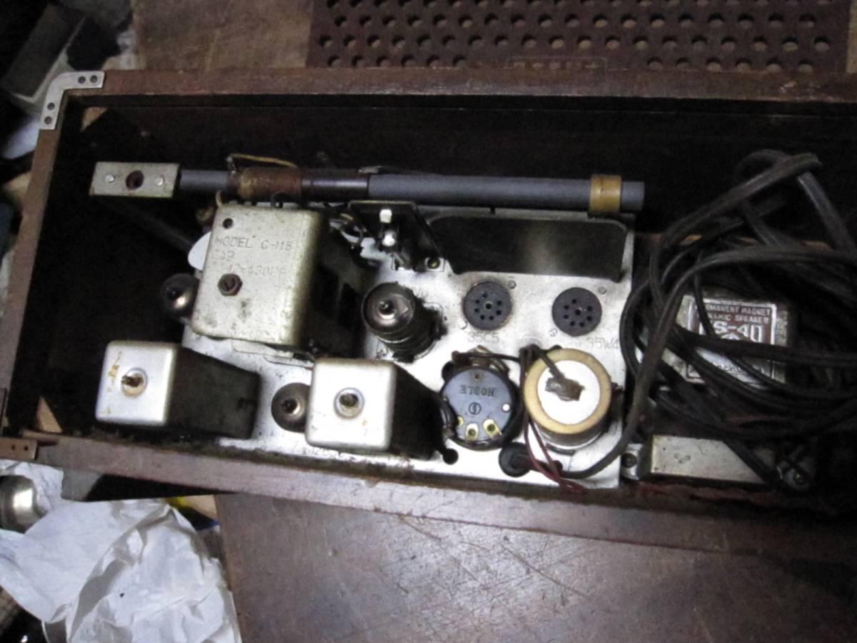 希少 日立真空管ラジオ モデルH-201 ジャンク(真空管2本破損)14×30×最大幅14,5cm_画像3
