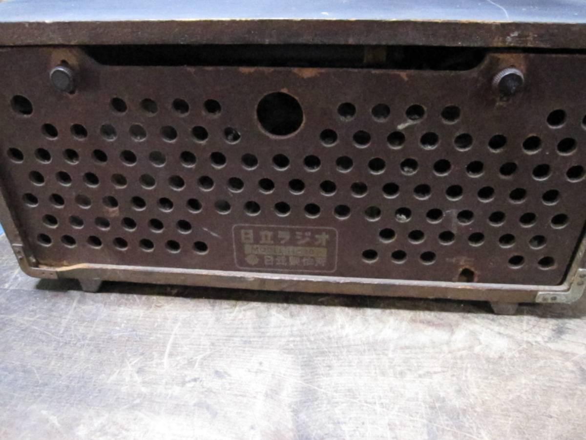 希少 日立真空管ラジオ モデルH-201 ジャンク(真空管2本破損)14×30×最大幅14,5cm_画像5