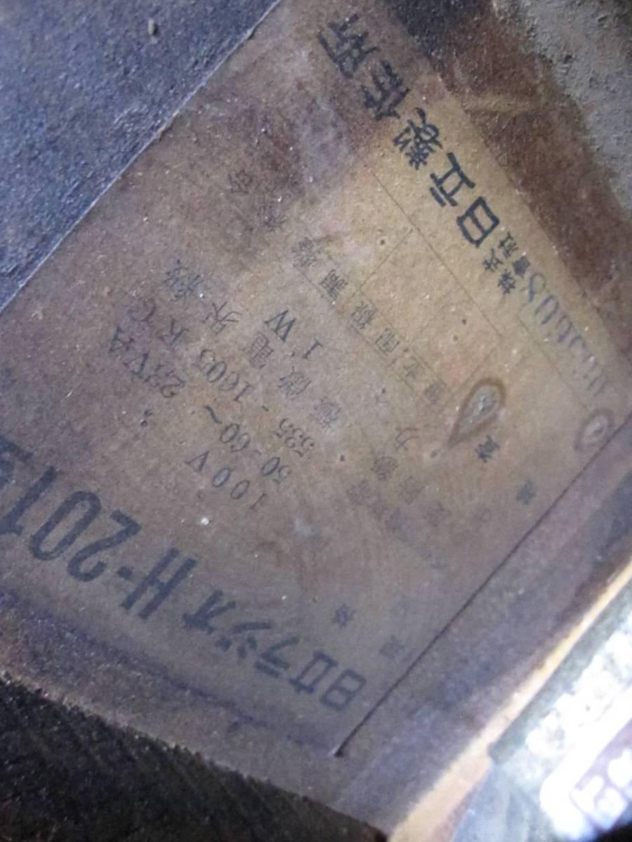 希少 日立真空管ラジオ モデルH-201 ジャンク(真空管2本破損)14×30×最大幅14,5cm_画像7