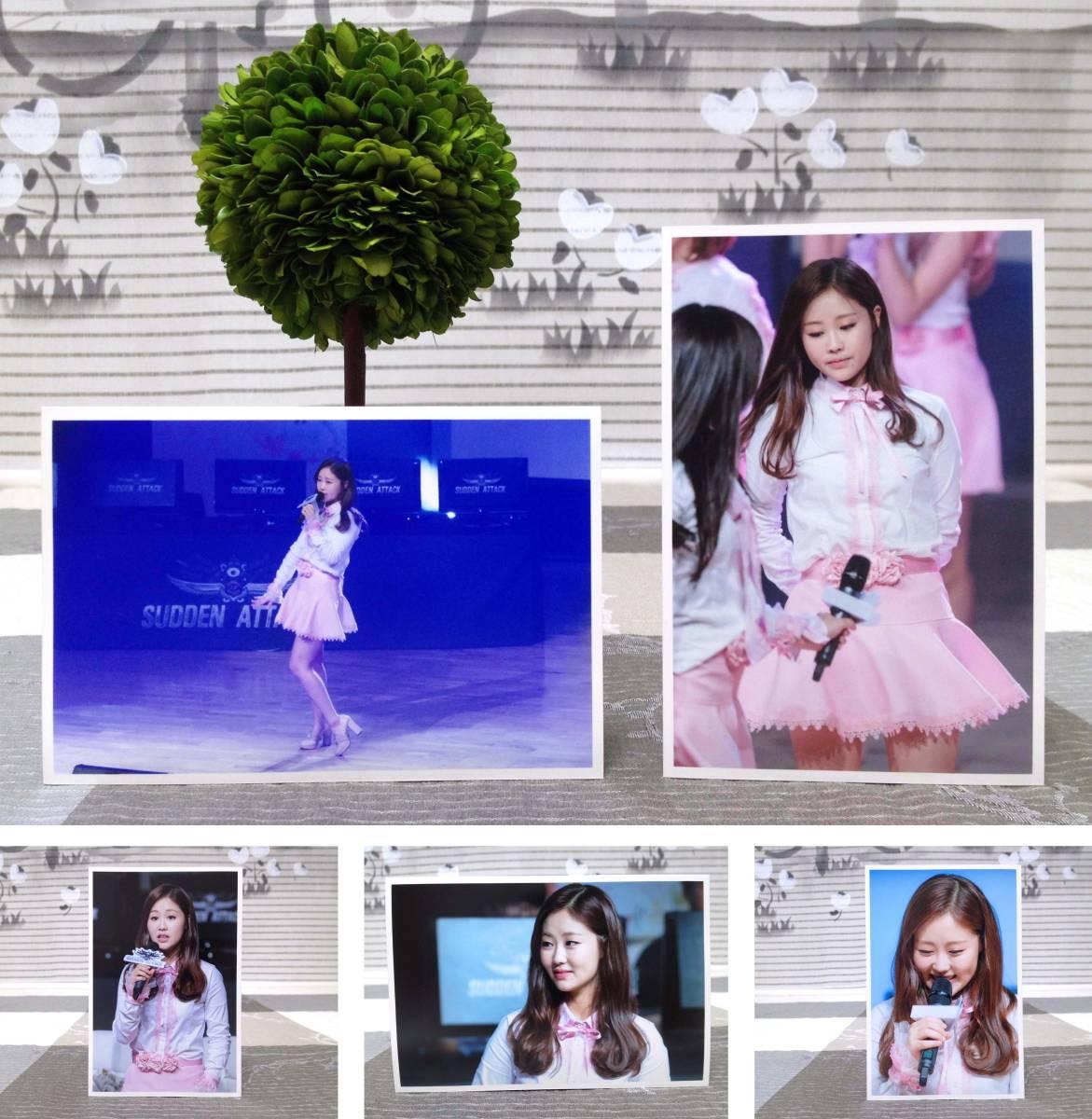 Lovelyz★Baby Soul★2016年 6月★Sudden Attack Event★韓国 FC生写真20枚