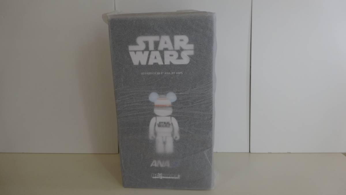 【新品未開封】 BB-8 ANAJET BE@RBRICK 400% スターウォーズ STAR WARS メディコムトイ ANA限定品