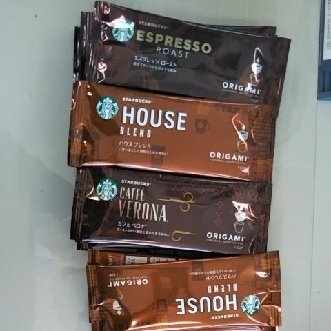 ドリップコーヒー スターバックス 20袋
