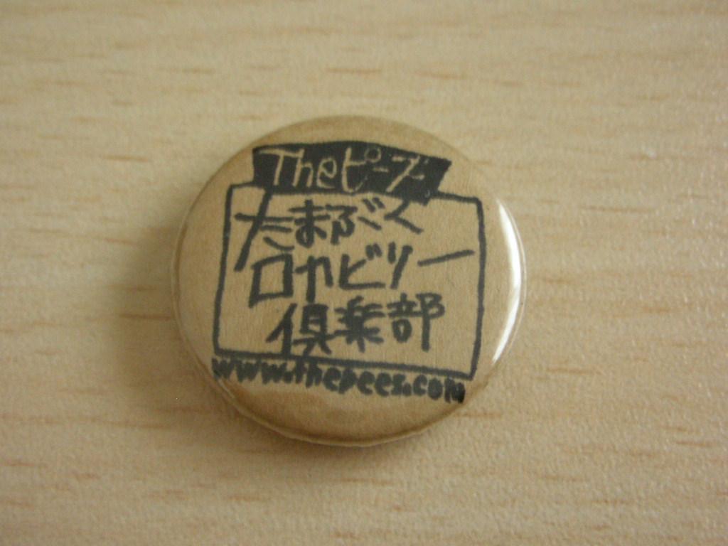 The ピーズ ◇ バッジ