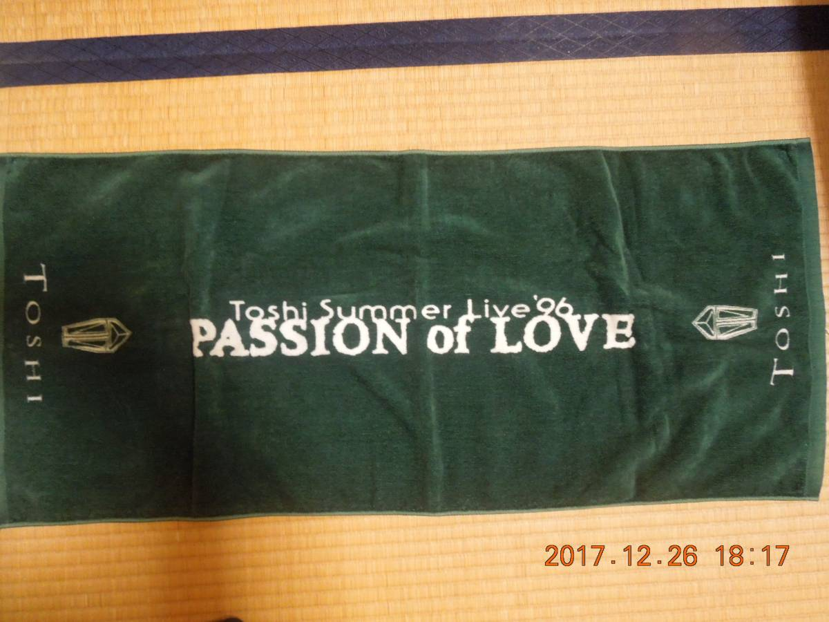 未使用 TOSHI タオル 「Toshi Summer Live'96 PASSION of LOVE」 Toshl X JAPAN