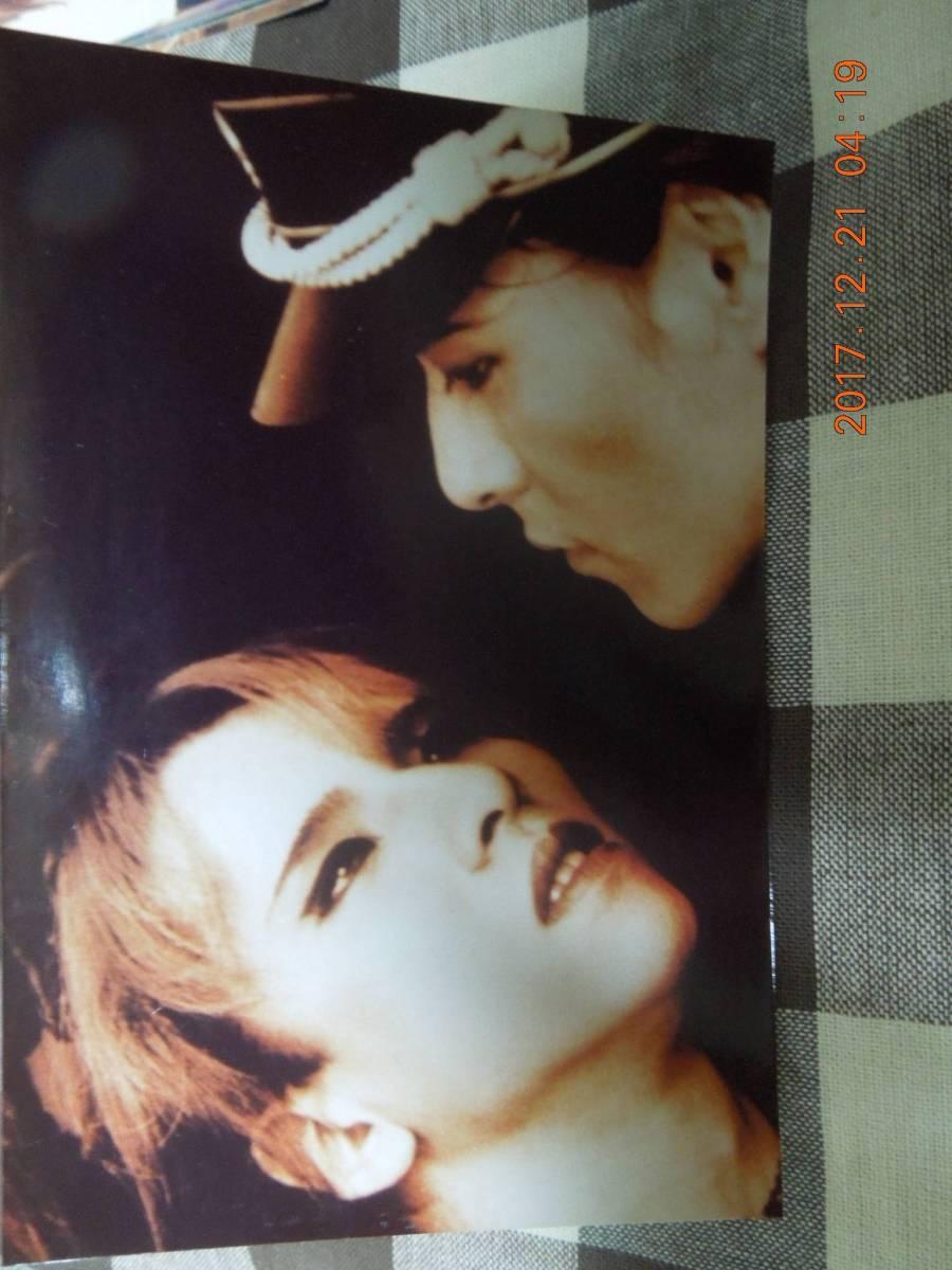 YOSHIKI ブロマイド 写真 32 / X JAPAN 櫻井敦司 BUCK-TICK