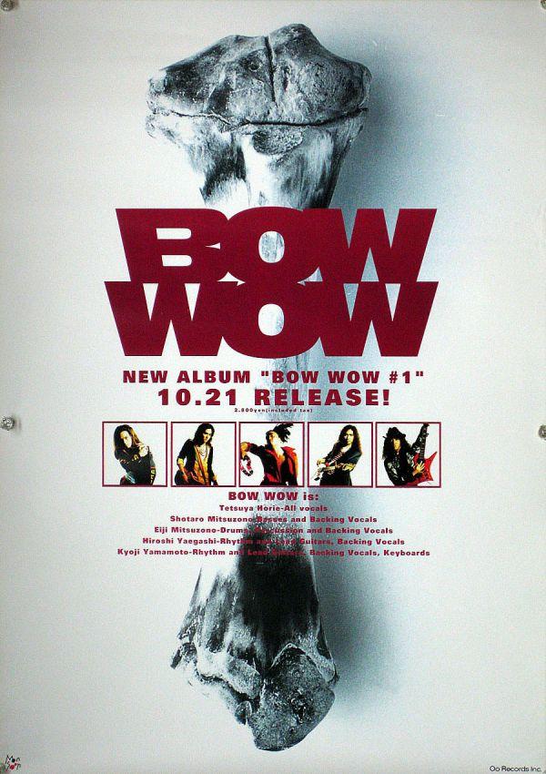 BOW WOW BOWWOW バウワウ B2ポスター (N10001)