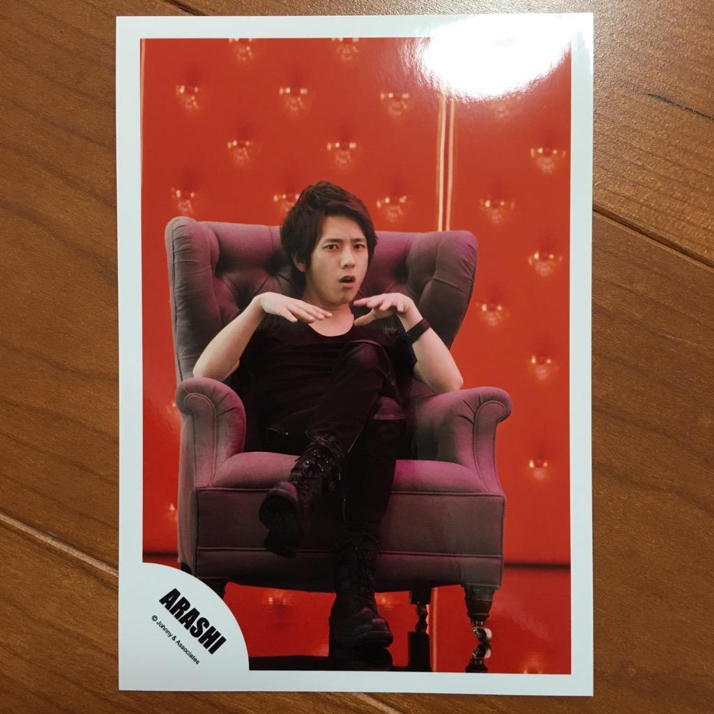 ★即決¥1000★ 嵐 公式写真 2534 ★ 二宮和也 / Face Down フェイスダウン 1枚