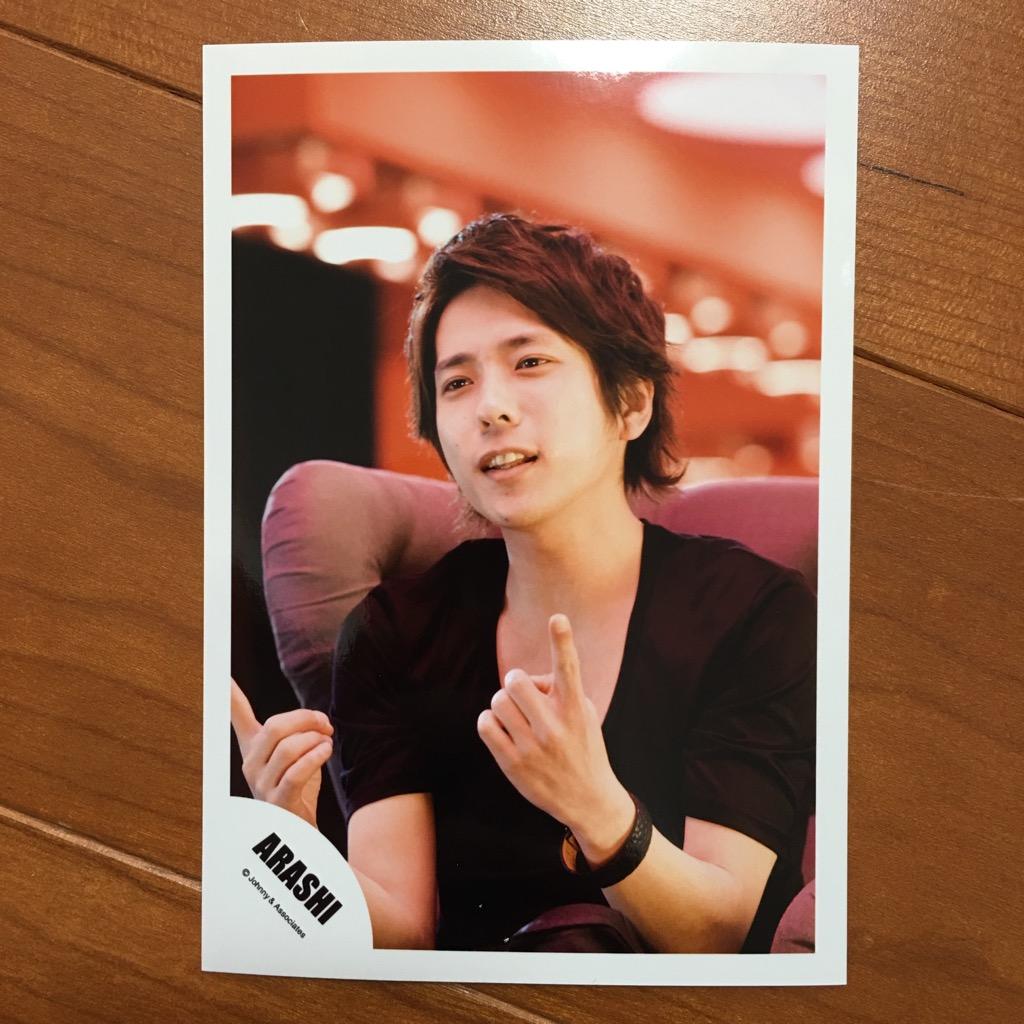 ★即決¥1000★ 嵐 公式写真 2536 ★ 二宮和也 / Face Down フェイスダウン 1枚