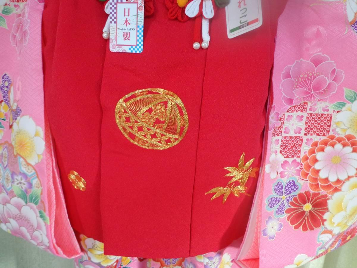 NO310【新品】 被布コートセット(日本製)花柄・ピンク地 三才用 七五三・お正月にも (※画像たくさんあります!_画像5