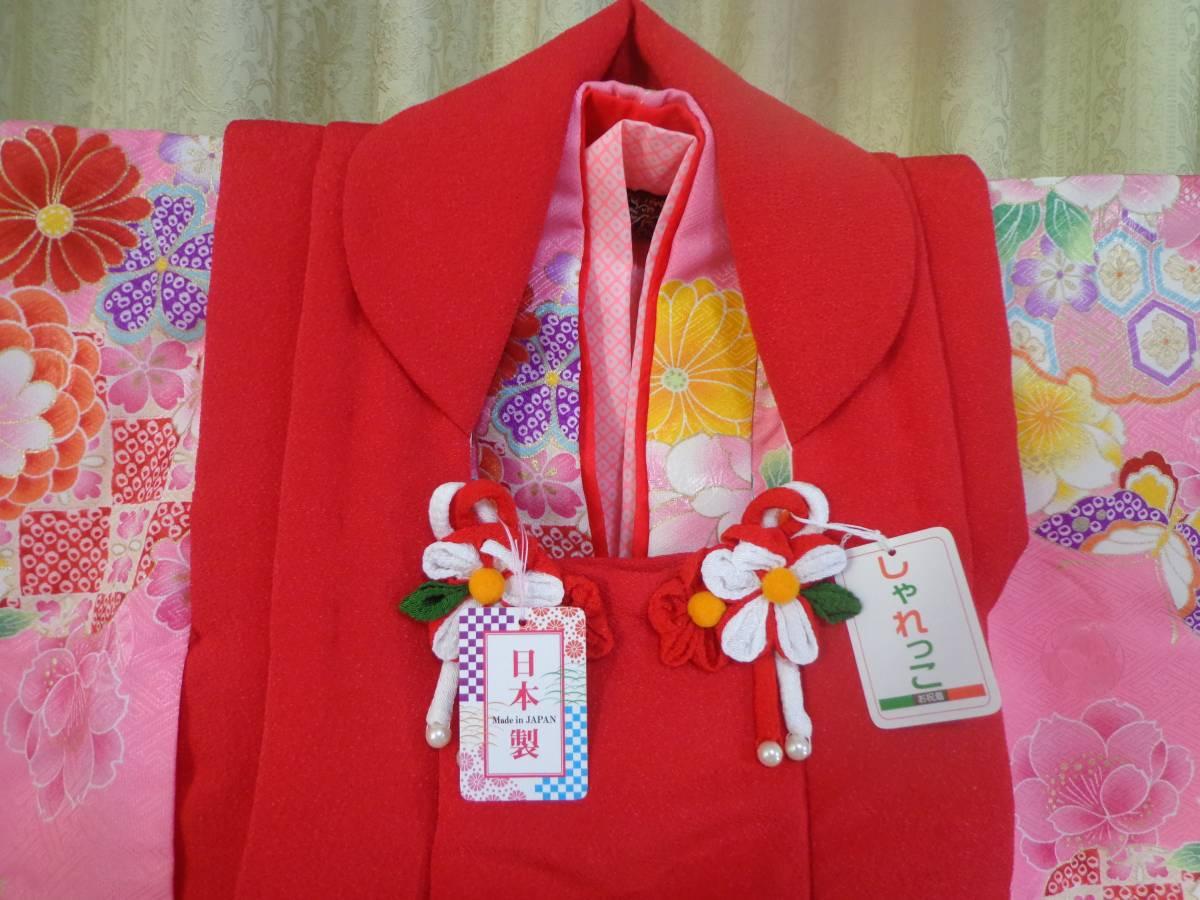 NO310【新品】 被布コートセット(日本製)花柄・ピンク地 三才用 七五三・お正月にも (※画像たくさんあります!_画像6
