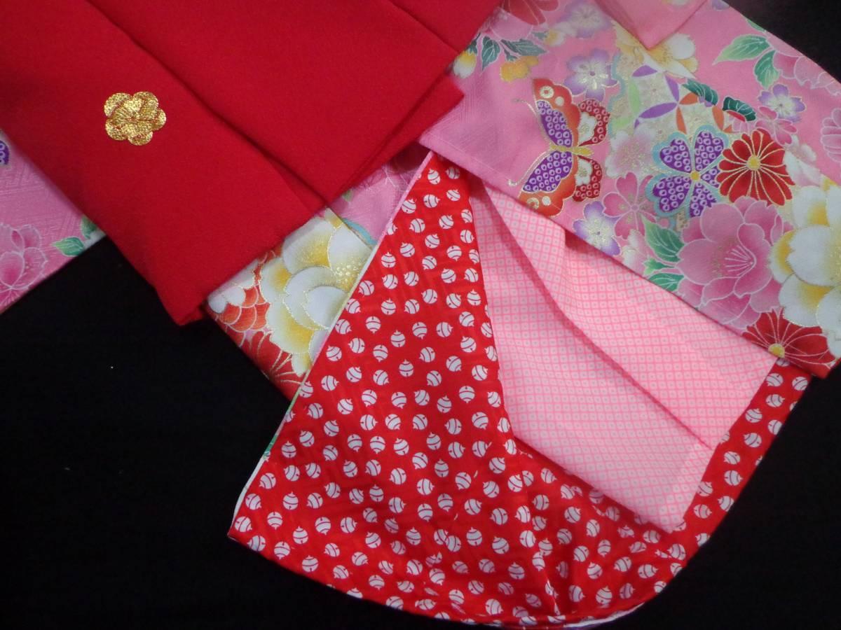 NO310【新品】 被布コートセット(日本製)花柄・ピンク地 三才用 七五三・お正月にも (※画像たくさんあります!_画像9