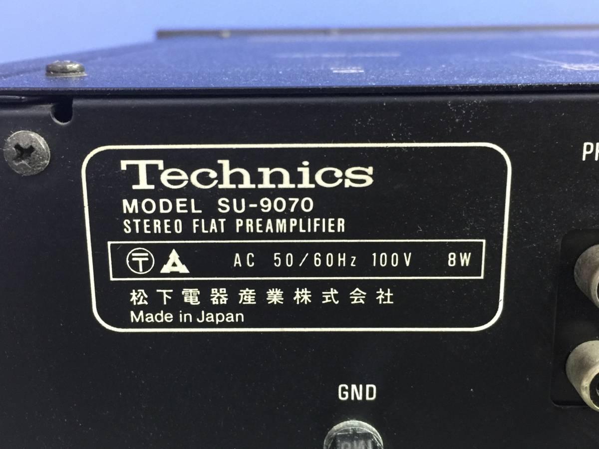 01-C766M【Technics/テクニクス】フラットプリアンプ (SU-9070) ジャンク_画像6