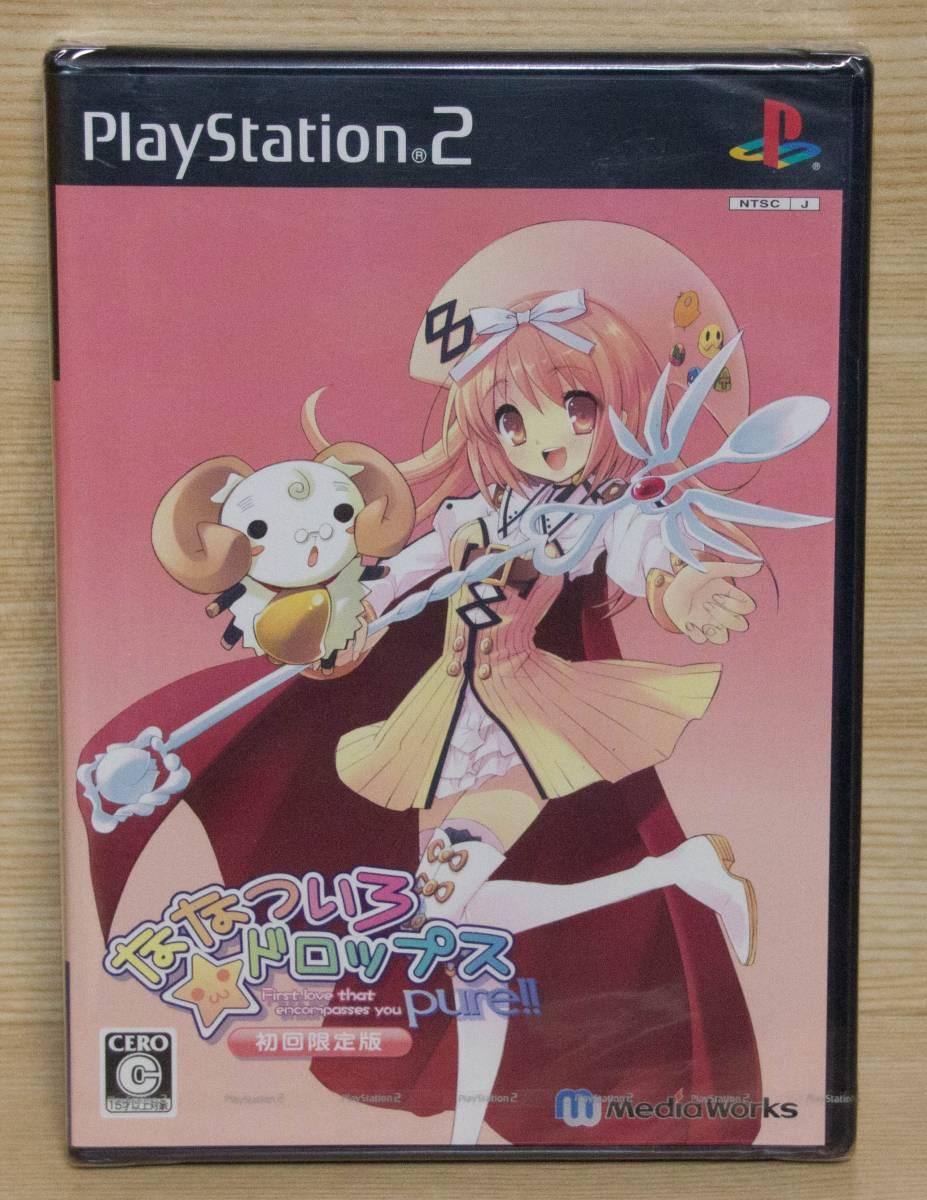 【新品】PS2 ななついろ★ドロップス Pure!!_画像1