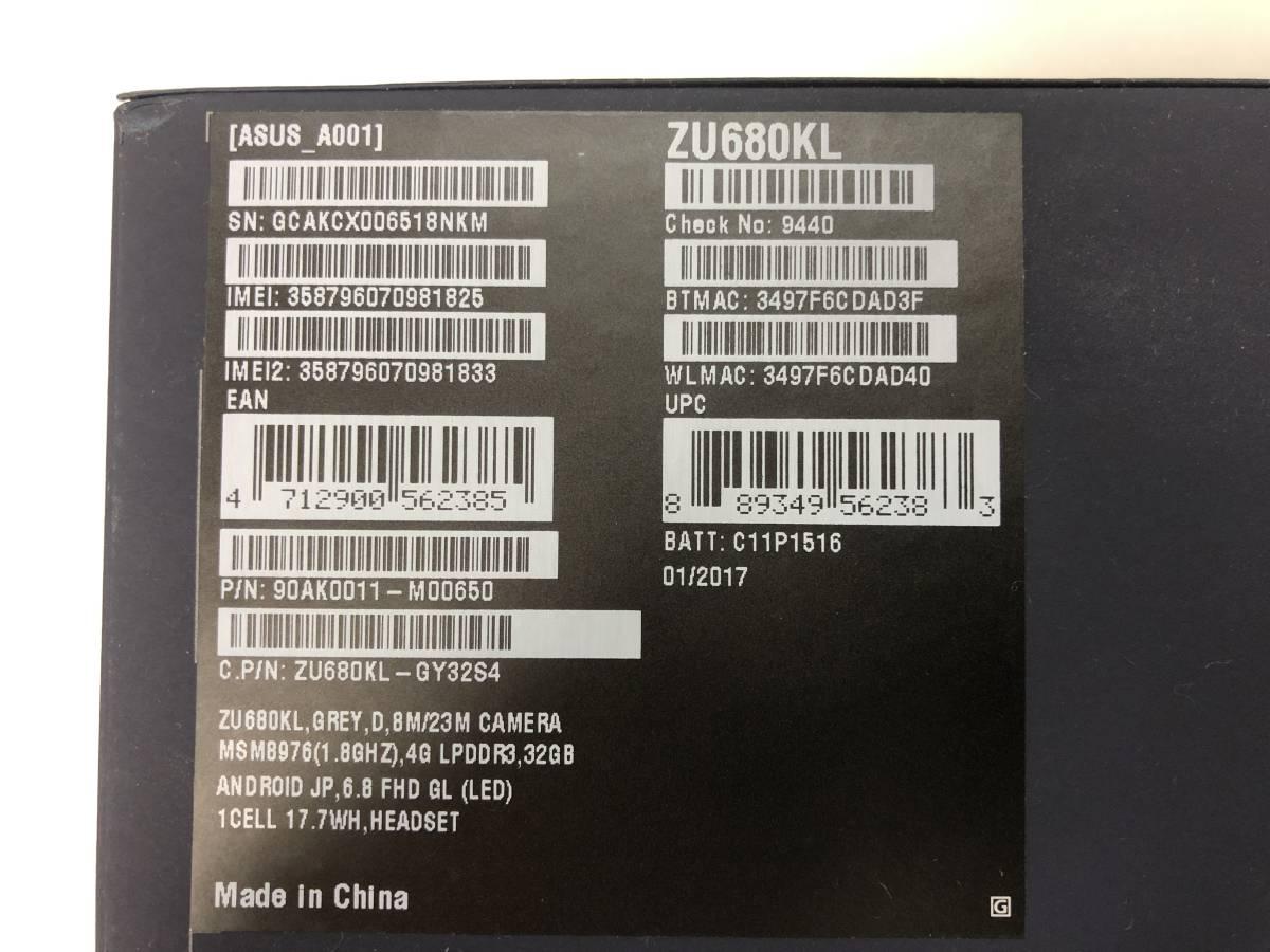 ■ ASUS ZenFone 3 Ultra 美品中古 送料込み!_画像2