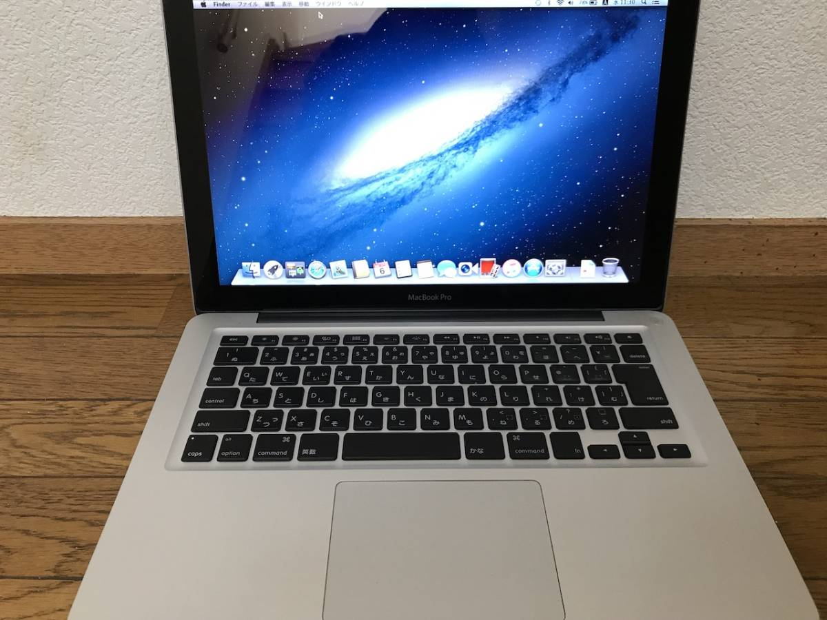Apple MacBook Pro MD102J/A Core i7 2.9GHz 13inch Mid 2012 8GB/750GB