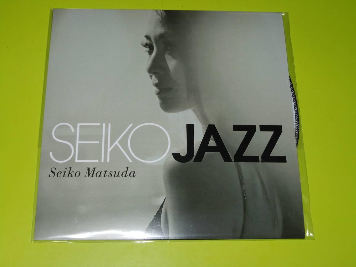 ◆松田聖子SEIKO JAZZ 11/2オーチャードホールコンサート会場販売グッズ レコード型タオル