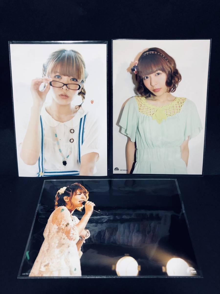 豊崎愛生 ブロマイド 写真 セット 3枚