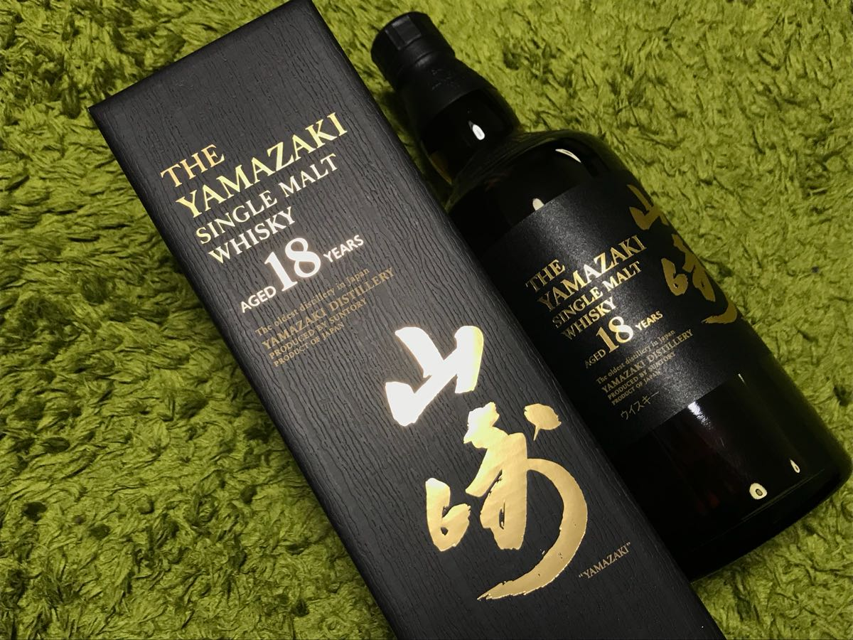 サントリー 山崎18年 THE YAMAZAKI 18y 出荷規制入手困難 新品未開封 稀少品 最高級