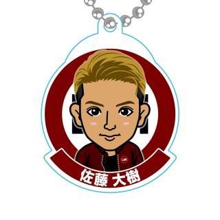 expg/アクリルキーホルダー/佐藤大樹