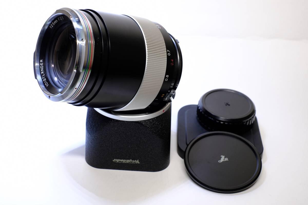 【美品/希少】(コシナ)Voigtlander (フォクトレンダー) Macro (マクロ) APO Lanthar (アポランター) 125mm F2.5 SL (ニコンAI-S / NIKON)