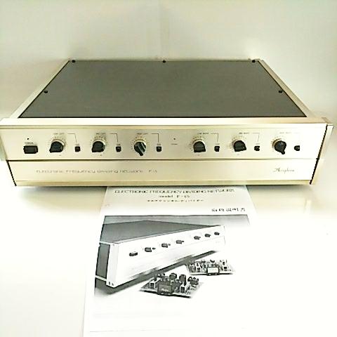 完動 Accuphase 3way チャンネルデバイダー F-15、周波数ボード CB-650、CB-7000、取扱説