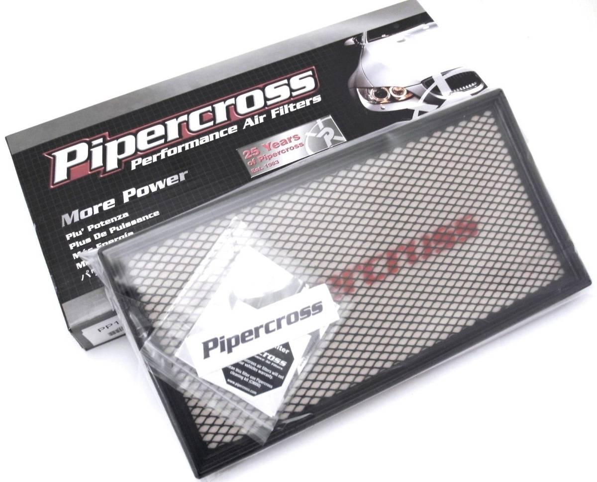 Pipercross パイパークロス パフォーマンスエアーフィルター エアークリーナー アウディ 8V A3 S3 8S TT TTS VW MK7 ゴルフ 1.8 GTI R_画像1