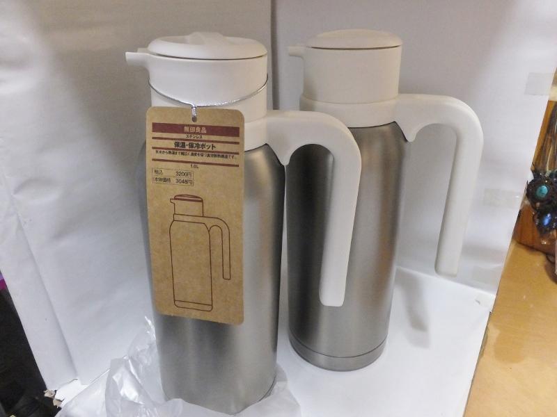 ロング缶用の保冷ホルダー