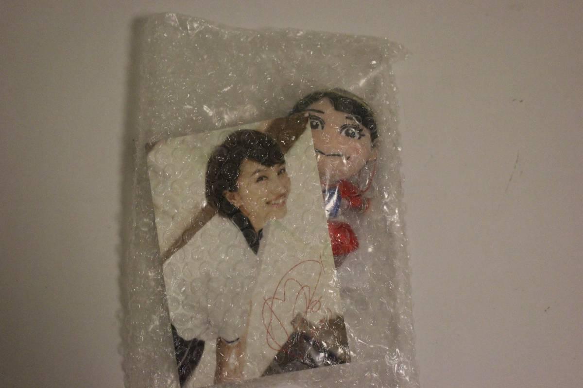 ももいろクローバーZ ☆ 百田夏菜子 生誕記念2015 未開封新品