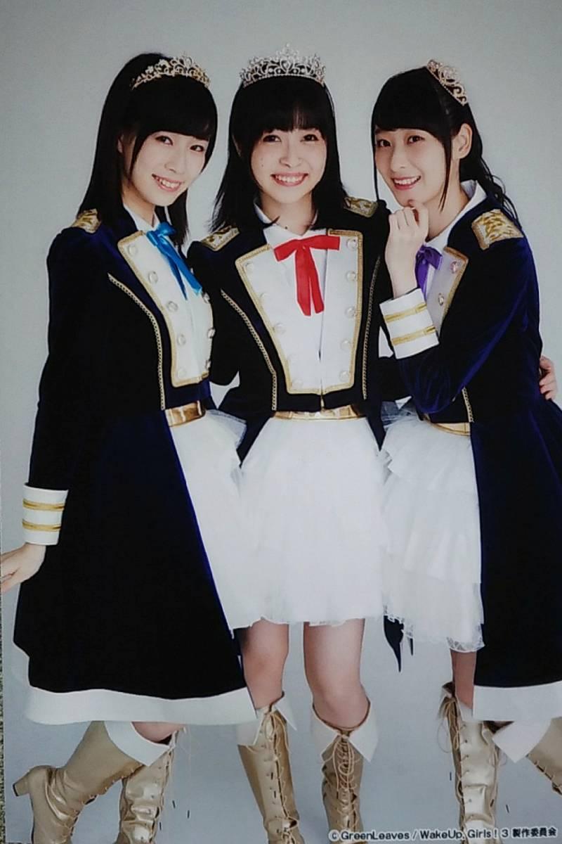 Wake Up, Girls!Festa 2017 TRINITY ブロマイド 吉岡茉祐 山下七海 高木未佑 WUG