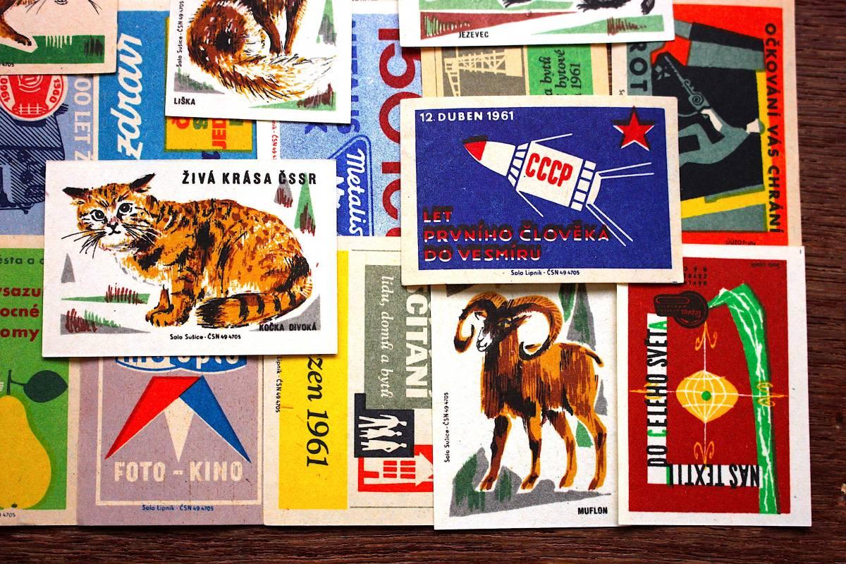チェコの古いマッチラベル30枚セット03/ヴィンテージ 紙物 ヨーロッパ ヨーロッパ雑貨 ラッピング コラージュ ハンドメイド 動物 美品 /_画像3