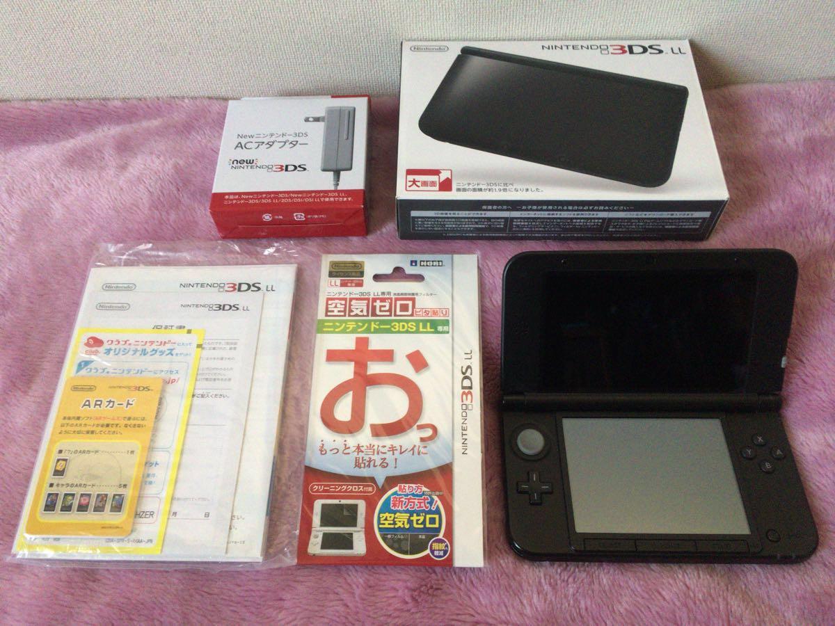 3DSLL 本体 ブラック + ACアダプター + 液晶保護フィルム / 3DS LL NINTENDO 任天堂 ニン