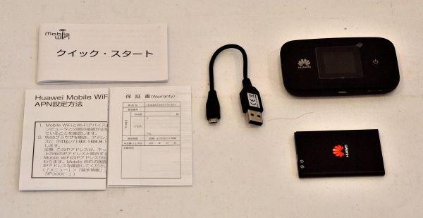 美品★Huawei SIMフリー LTE対応 モバイルルーター Mobile WiFi E5377 ブラック E5377s-327_画像3