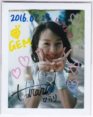 Girls!福袋 GEM 西田ひらり 直筆サインポラ3