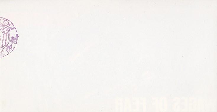 恐怖の報酬 (1977年) ウィリアム・フリードキン監督 前売り半券_画像2