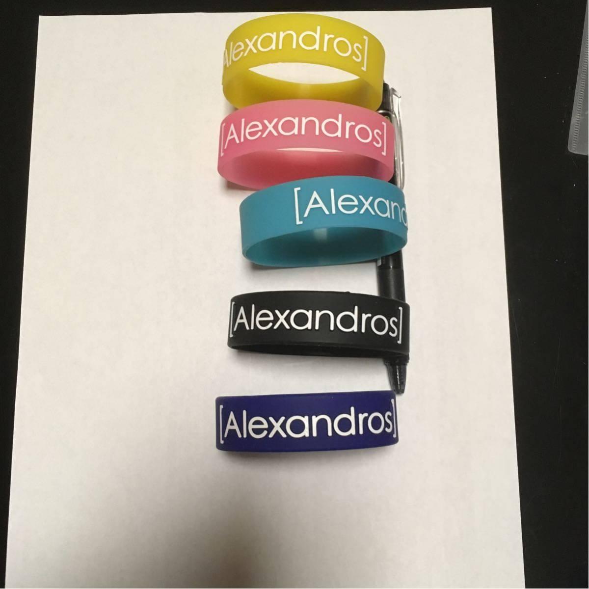 アレキサンドロス ラバーバンド 使用品5点セット