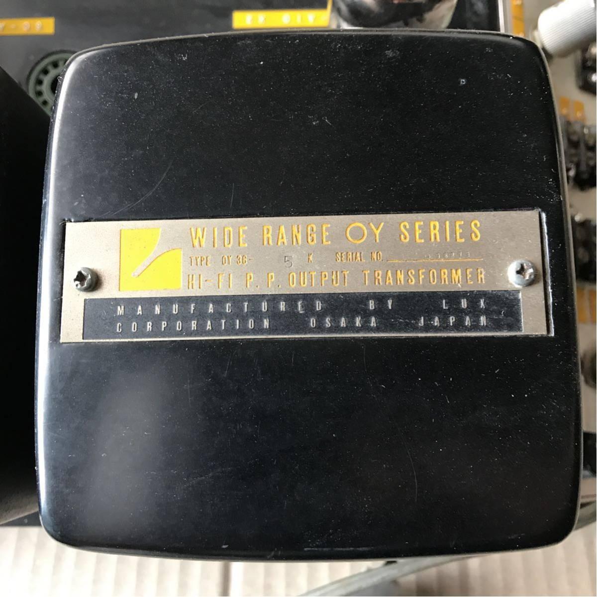 真空管 NEC 6C-A10 PP OY-36-5K LUX 写真の真空管はヒーター確認用なので付属しないですが プレゼントで6C-A10 1個付属しますジャンク品_画像4