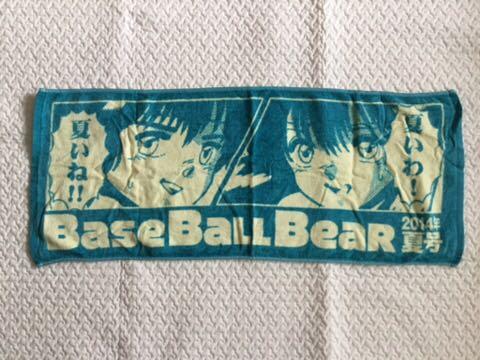 Base Ball Bear ベボベ ベースボールベアー●2014年夏号 フェイスタオル●USED