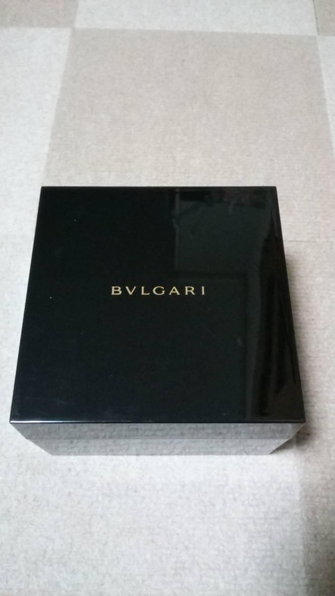ブルガリ BVLGARI 時計ケース 時計ボックス 空箱