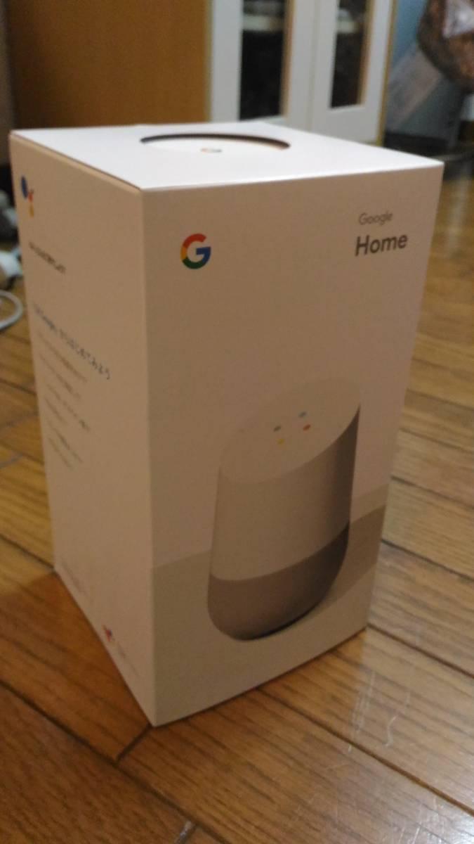 1円スタート 新品未開封 保証書付 Google home