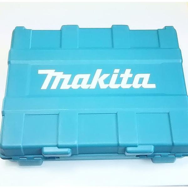 マキタ HR244DRGXB ハンマドリル 24ミリ 充電式 黒 (バッテリー・充電器・ケース付)_画像2