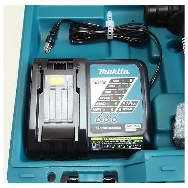 マキタ HR244DRGXB ハンマドリル 24ミリ 充電式 黒 (バッテリー・充電器・ケース付)_画像4
