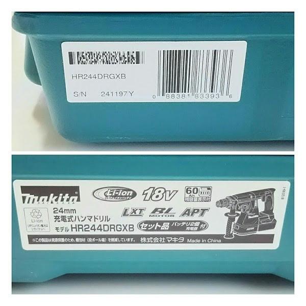 マキタ HR244DRGXB ハンマドリル 24ミリ 充電式 黒 (バッテリー・充電器・ケース付)_画像6