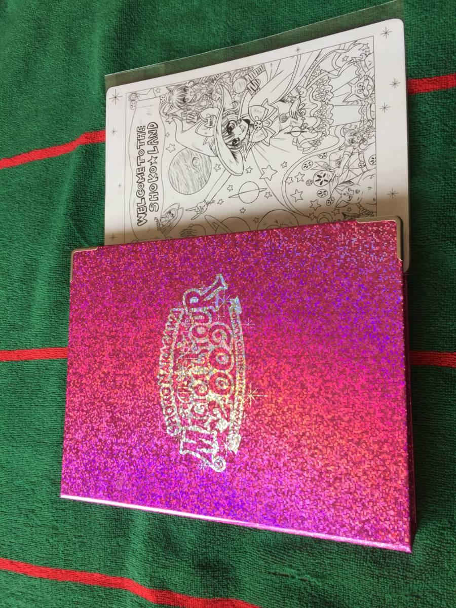 中川翔子/MAGICAL TOUR 2009 ~WELCOME TO THE SHOKO★LAND~ パンフレット
